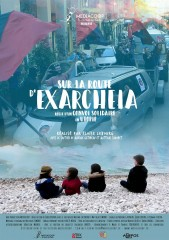Film_Exarchela_Solidaire.jpg